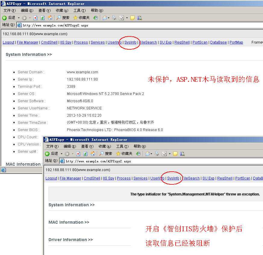 P PHP .NET网页木马读取IIS配置和执行DOS命令演示